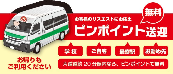 教習所 京都 きんき安全自動車学校
