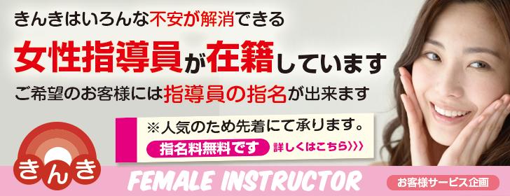 京都 右京区の教習所 きんき安全自動車学校