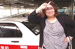きんき安全自動車学校 卒業生様ご感想