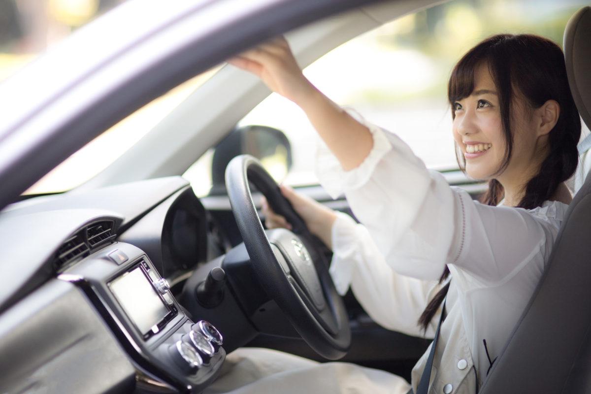 私でも運転免許がとれるかな?