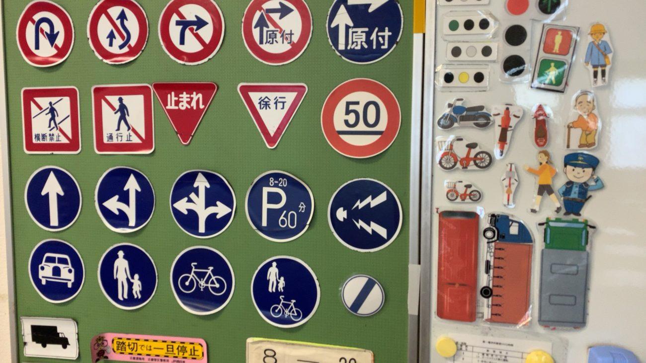 京都 自動車免許